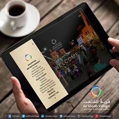 17021676_1852310114985160_2651721224426690751_n (Al Shaab village قرية الشعب) Tags: sharjah uae alshaabvillage skategatemobileapp shopping dubai ajman