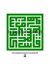Pas Kawasan Hulu Selangor (REKA KUFI) Tags: islam calligraphy politic jawi parti khat kufic kufi semalaysia