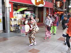 チンドン屋 - 難波 / Chindon'ya - Namba, Osaka (Ogiyoshisan) Tags: people music japan person japanese 大阪 osaka namba 難波 chindonya なんば streetsnap チンドン屋