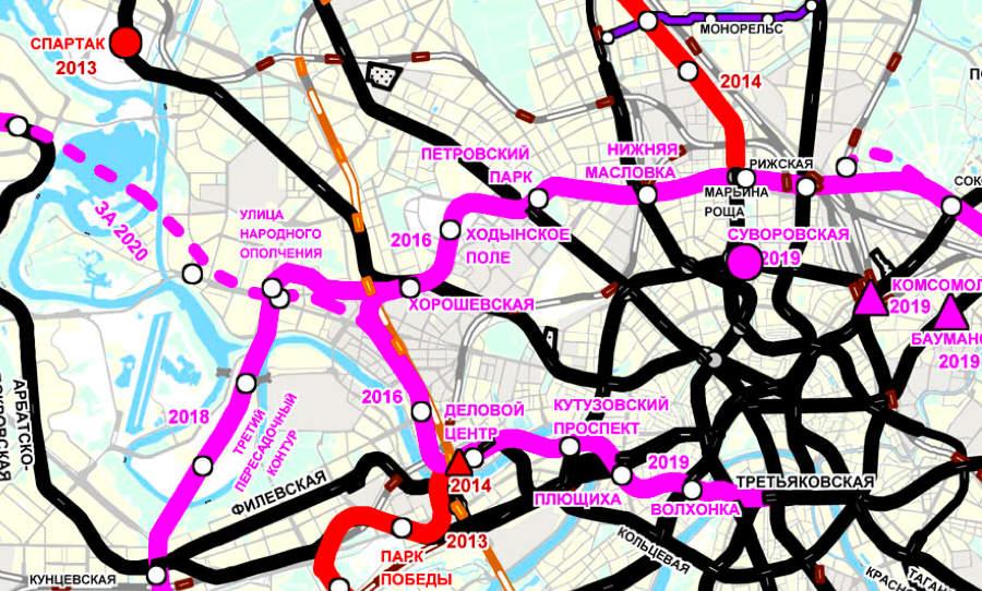 Схема строительства метро до 2020 года