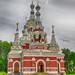 Cathedral of St. Nicholas. Pavlovsk. 1902. Собор Св. Николая-Чудотворца. Павловск.