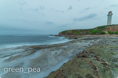 Wollongon Light House (green_pea) Tags: ocean sea nikon long exposure nsw fx f28 bower wollongong d610 14mm samyang rokinon