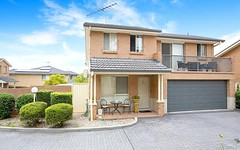 5/20-22 Kensington Close, Cecil Hills NSW