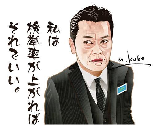 松田優作の画像 p1_16