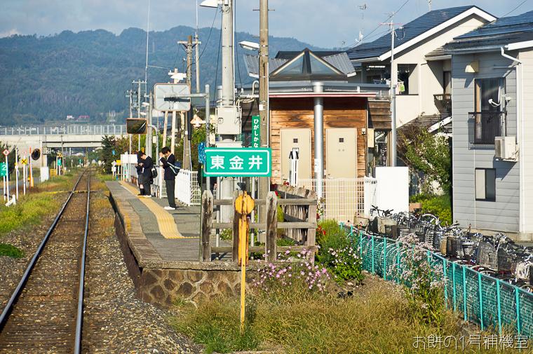 20131018日本行第二天-329