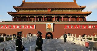 中国式分权的代价