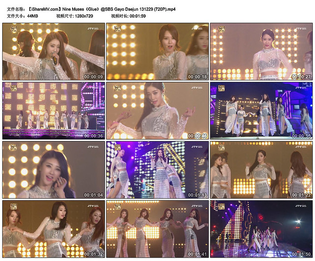 【iShareMV.com】Nine Muses《Glue》@SBS Gayo Daejun 131229 (720P).mp4_thumbs_2014.01.04.22_26_38