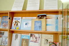 DSC_0399 (Belinka Club & Belinsky Library) Tags: book exhibition february olympicgames 2014