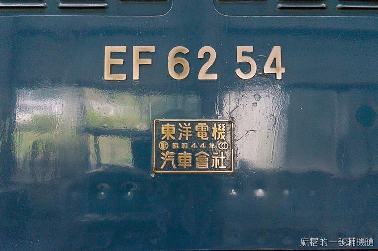 20131021 日本第五天-385