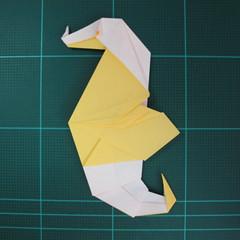 วิธีการพับกระดาษรูปม้าน้ำ (Origami Seahorse) 045