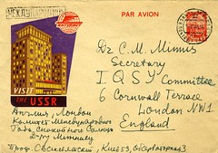 International Years of the Quiet Sun [1964 - 1965] correspondence  November 1964