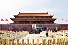 A guard in front of the Forbidden City. It's going through some minor construction. (ricomon87) Tags: china city red army military guard chinese beijing security forbidden mao forbiddencity communion tiananmen 1949 maozedong zedong grandpamao