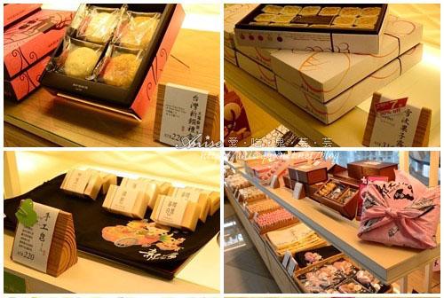 01郭元益糕餅博物館027.jpg