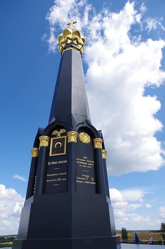 москва лето 2012 023