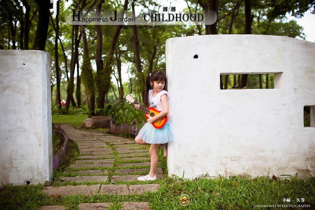 20130817-寬與湘-301