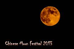 Full Moon at Chinese New Year 2013 (chinakarl (very busy)) Tags: china moon nikon country huaian abigfave d3s