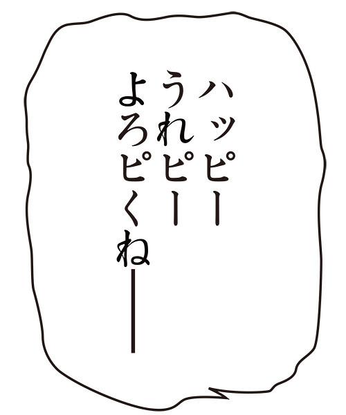超像可動、雕像傳說系列 四款 WF2014[冬]限定版 公開!~