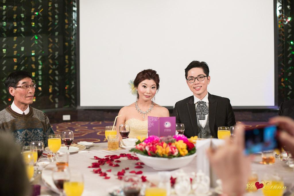 婚禮攝影,婚攝,台北水源會館海芋廳,台北婚攝,優質婚攝推薦,IMG-0053