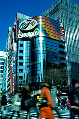 Yurakucho004 (Kosei.S) Tags: city people japan japanese tokyo ginza nikon crosswalk d800 yurakucho fujiya