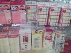 100_4131 (Amane-chan) Tags: japan shop paper japanese store texas toilet dollar pocky bento carrollton supplies matcha greentea bentou 100yen erasers daiso hyakuen iwako spondges usadaiso