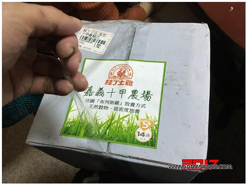 清祥海產店18.jpg