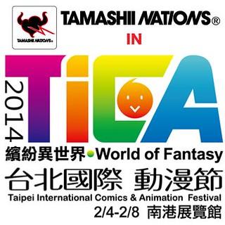 萬代玩具收藏玩具事業部(Tamashii Nations) IN  台北國際動漫節