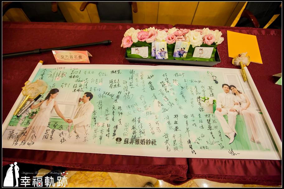 Wedding-780