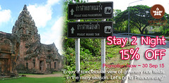 Book Buriram Resort Booking Buriram Resort จองรีสอร์ทบุรีรัมย์