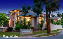 1 Ravenswood Rise, Bella Vista NSW
