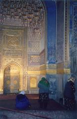 Ouzbekistan - Samarkande. Place du Reghistan - Intérieur Medersa