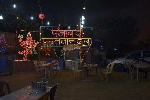 Punjab da Pehelwan Dhaba - Indian Roadside Eateries