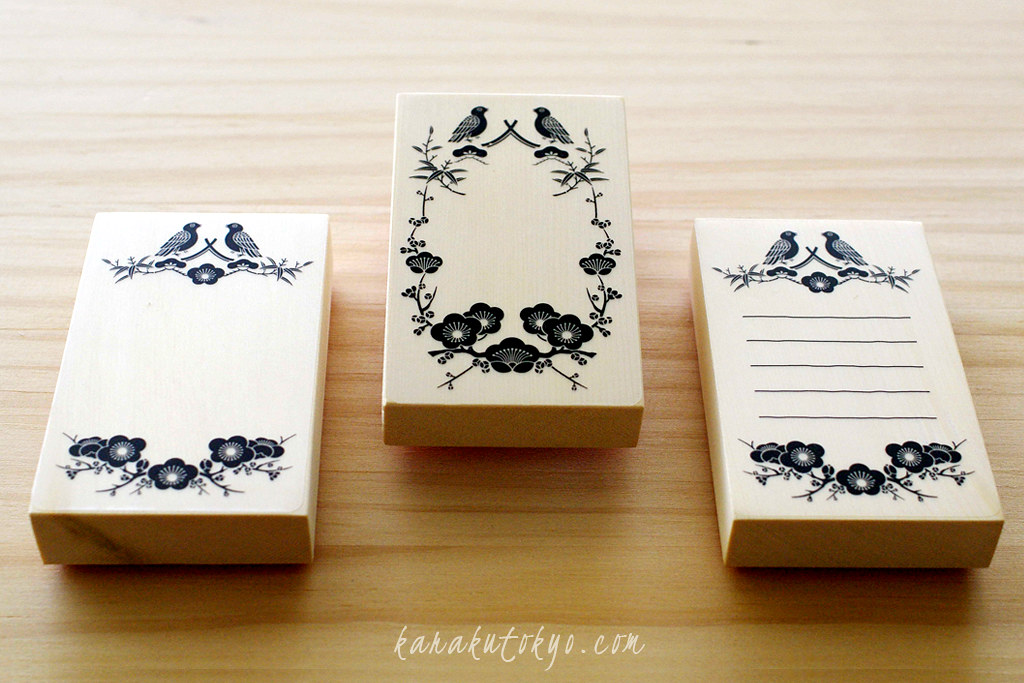 Business card size rubber stamp gallery card design and card template the worlds best photos of etsy and rubber flickr hive mind rubber stamp japanese card business reheart Choice Image