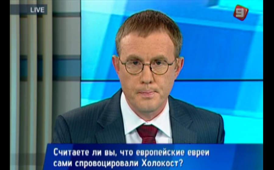 Опрос про Холокост в эфире Девятого канала