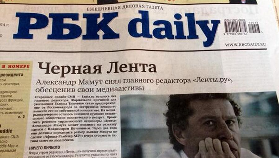Новости АфРаСупа
