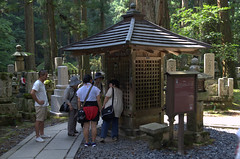Place where you can lift a rock (Miroku-ishi)