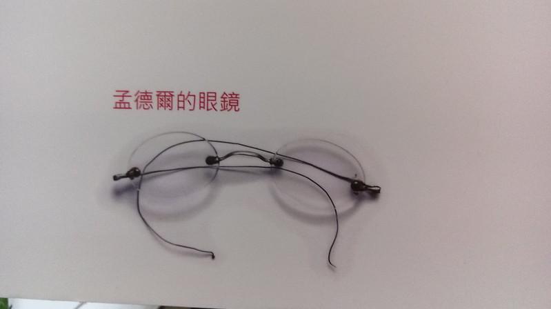 孟德爾的眼鏡
