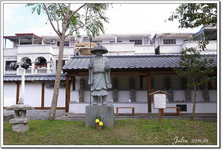 慶修院 (28)
