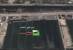 ارض للبيع بالاسكندرية 612 متر (sandy sola) Tags: ارض ارضللبيع ارضبالاسكندرية شركةشمسالاسكندرية