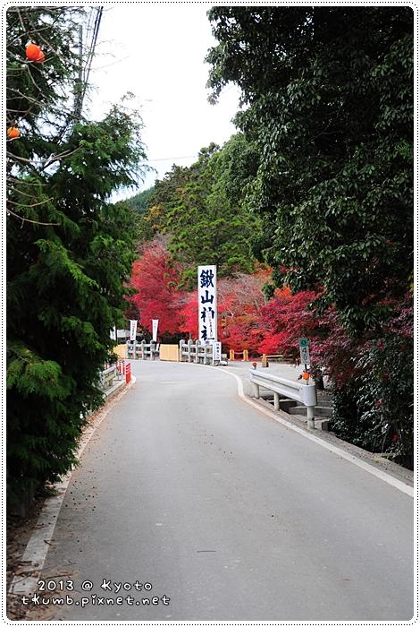 鍬山神社 (2).jpg