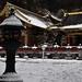 Sanjinko, Tōshō-gū shrine, Nikko, Tochigi Prefecture