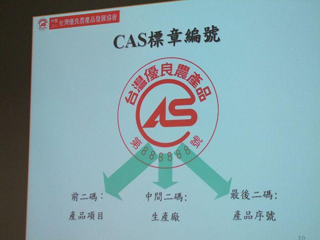 DSCF8809_副本