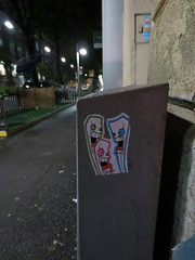 (MDLP5 [Good Apple] (Trade Break)) Tags: streetart sticker stickerart