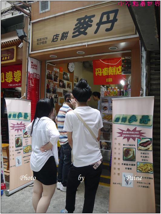 香港尖沙嘴丹麥餅店 熱狗堡 (1).JPG