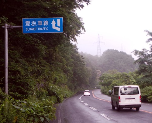 20130715_fukushima run9