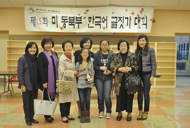 한국어 글짓기 우승자와 심사원