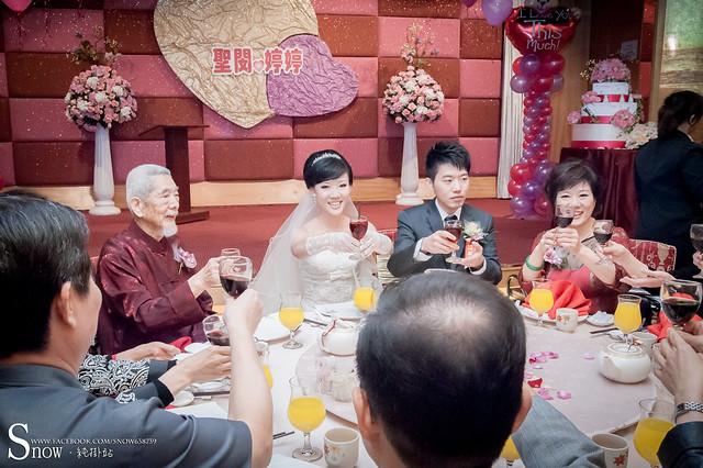 聖閔&婷婷 晚宴