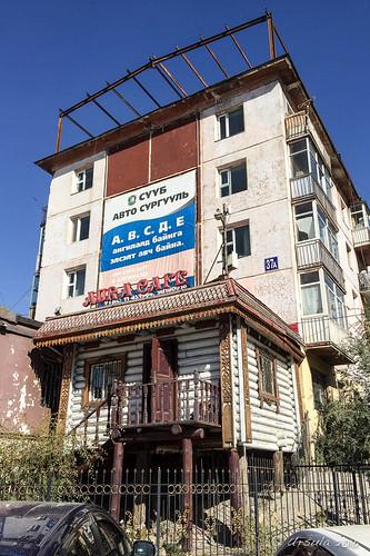 Ulaanbaatar 5722