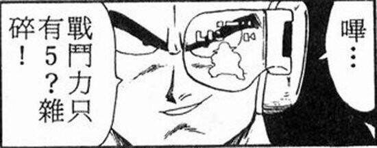 """實現你的兒時夢想!七龍珠戰鬥力探測器 """"史考特""""現身SDCC~"""