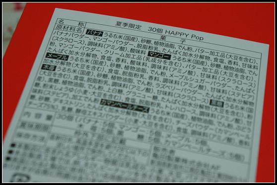 DSC06322.jpg