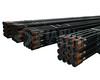drill pipe (Jerry Jee(Ji Pengfei)) Tags: kelly collar api tianhe ns1 drillpipe octg tooljoints